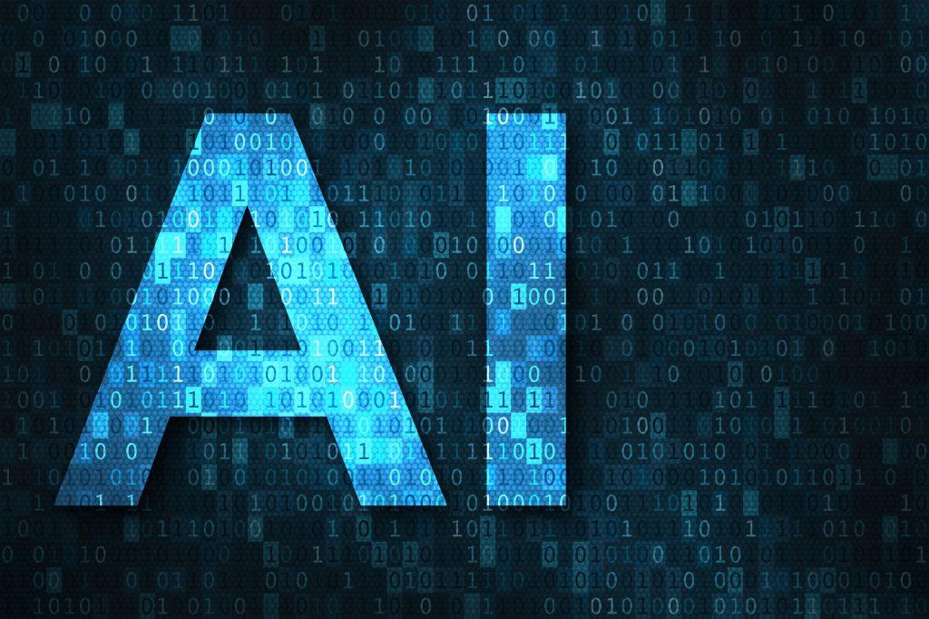 人工知能」という言葉について考...